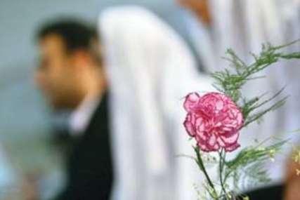 ضرورت ازدواج از دیدگاه رسول اکرم (ص) , ازدواج