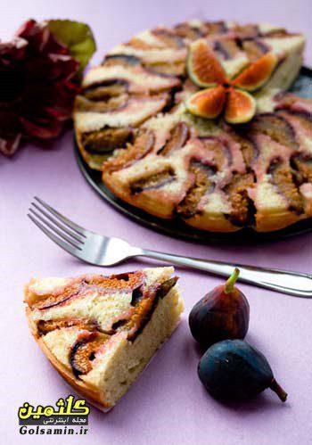 کیک انجیر , Cake Recipe