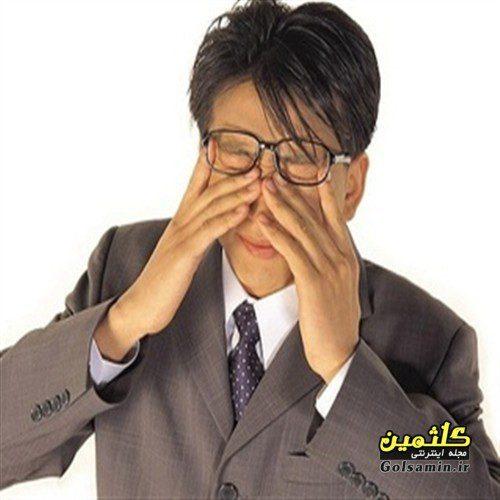 چگونه از خستگی چشمها در برابر کامپیوتر جلوگیری کنیم؟, درمان خستگی چشم