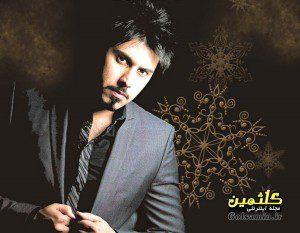 ehsan-khajeh-amiri03