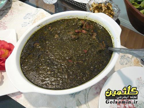 خورش سبزی, پختن خورش قورمه سبزی