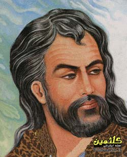 زندگینامه حافظ شیرازی, زندگینامه حافظ شیرازی