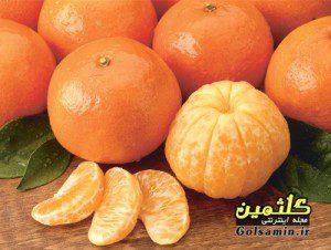 narangi