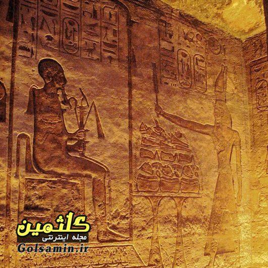 داستان کوتاه فرعون و شیطان, فرعون