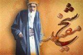 زندگینامه شيخ مفيد, شخصیتهای مذهبی