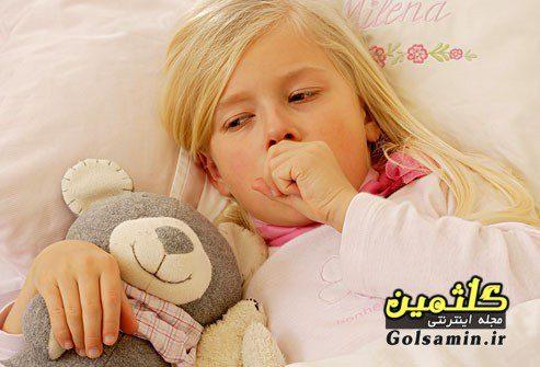درمان خانگی برای سرفه بچه ها, درمان بیماری کودکان, درمان خانگی برای سرفه بچه ها, درمان سرفه, درمان سرفه کودکان, سرفه, سرفه بچه, سرفه کودک