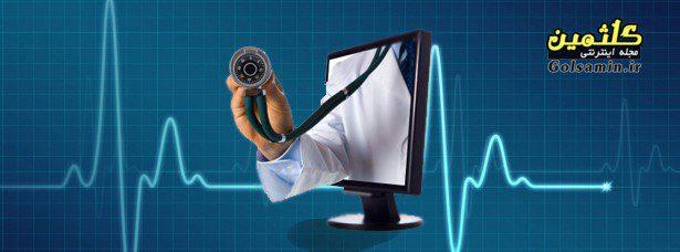 انفورماتیک پزشکی, مشاغل