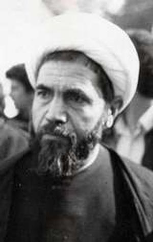 زندگینامه شهید آیت الله محمد مفتح, بزرگان معاصر
