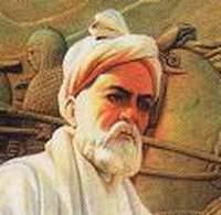 زندگینامه حکیم ابوالقاسم فردوسی, زندگینامه شاعران ایرانی