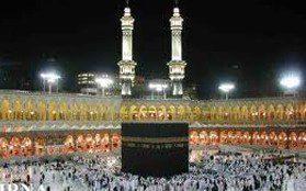 فلسفه حج از نظر اسلام , حج