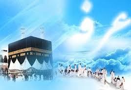اعمال شب عرفه/ شبی که دعاها مستجاب می شود , عرفه