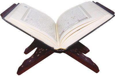 فضیلت و خواص سوره ق, قرآن