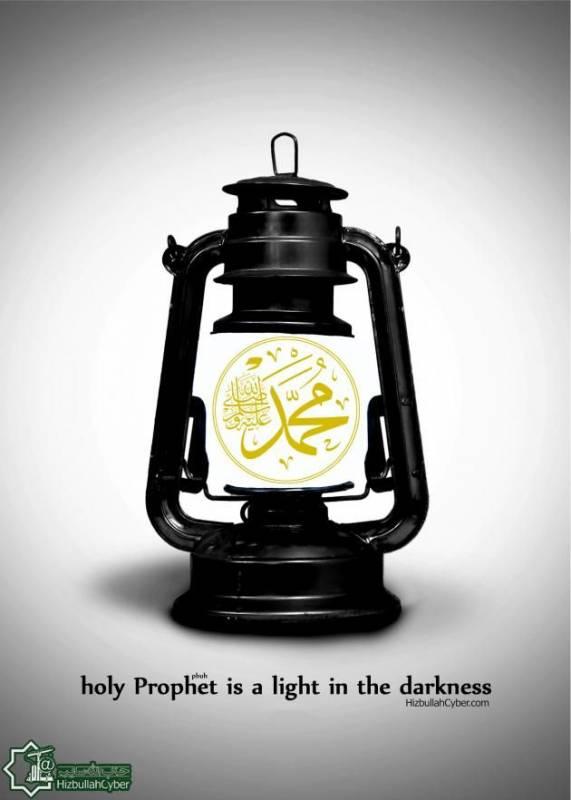 تصاویر و پوسترهای - من عاشق محمد هستم - (دانلود), مذهبی