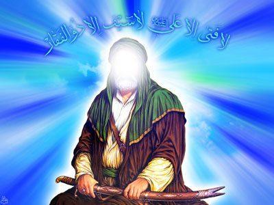 سبک زندگی امیرمؤمنان امام علی(ع), چهارده معصوم
