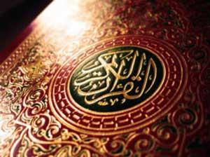 احادیثی در باب توسل به قرآن, احادیث