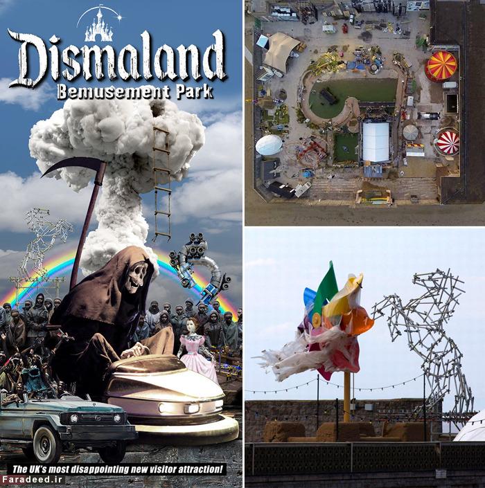(تصاویر) «دیسمالند»، پارک عجایب