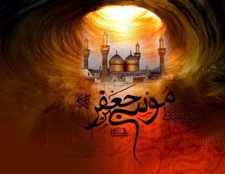 پرتوى از سيره و سيماى امام موسى كاظم(عليه السلام), چهارده معصوم