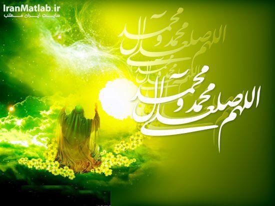 پوستر ولادت حضرت محمد صل الله علیه وآله و سلم, مذهبی