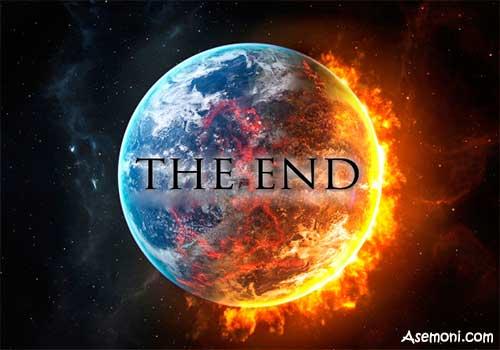 پایان دنیا نوستراداموس, ماورای طبیعت