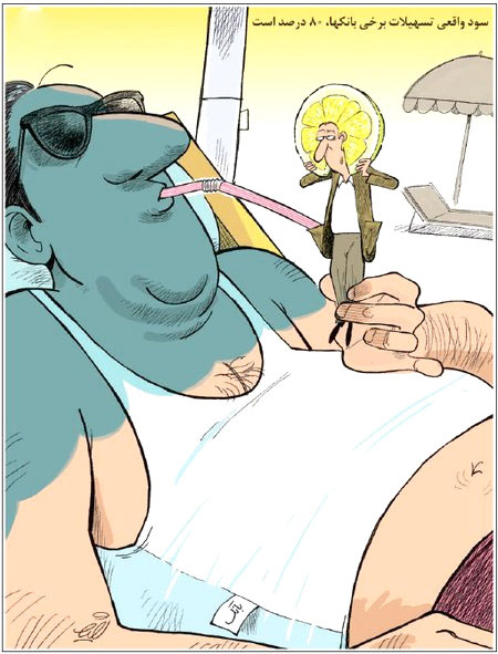 کاریکاتورهای مفهومی و جالب (17), طنز و کاریکاتور