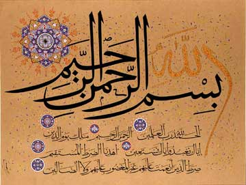 سوره ای که خواندنش در زندگی معجزه می كند !, قرآن
