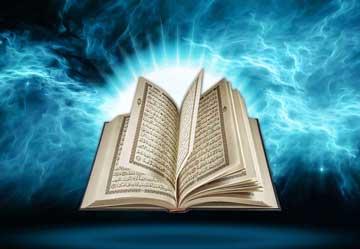 فضیلت و خواص سوره فصلت, قرآن