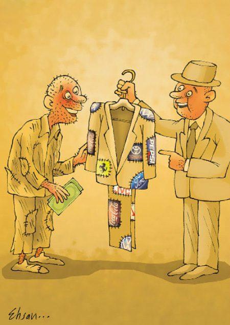 کاریکاتور فقر و ریشه کنی فقر, طنز و کاریکاتور