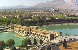 صنایع دستی اصفهان, صنایع دستی
