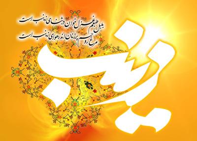 اشعار تولد حضرت زینب ,  شعر میلاد حضرت زینب کبری