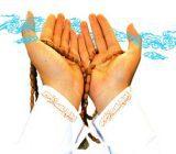 دعای سیفی صغیر معروف به دعای قاموس