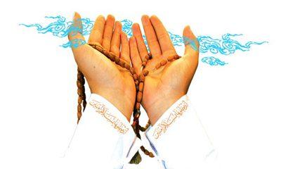 دعای سیفی صغیر معروف به دعای قاموس, دین و مذهب