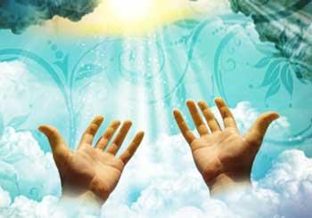 دعا برای از بین بردن ناراحتی های فکری, ادعیه و زیارات