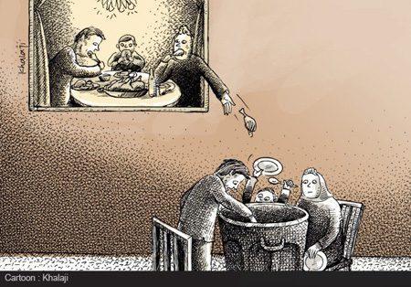 کاریکاتورهای مفهومی و جالب (28), طنز و کاریکاتور