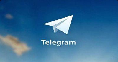 چگونه کش تلگرام را در اندروید، ویندوز و iOS پاک کنیم؟, آموزش