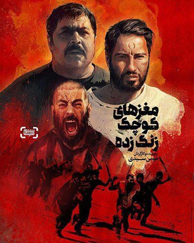 مهمترین نکات و عجایب نامزدهای جشنواره فیلم فجر