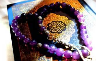 پنج آیه ی معجزه گر قرآنی, قرآن