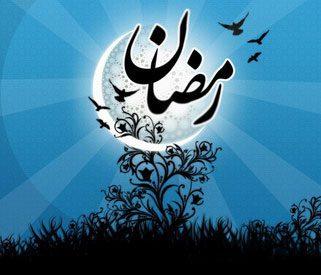 نماز و روزه مسافر