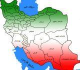 مکان های دیدنی ایران در بهار