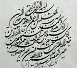 علت خواندن سوره حمد در نماز