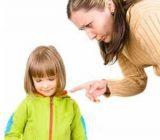 چگونه انضباط شخصی را به کودکان آموزش دهیم؟