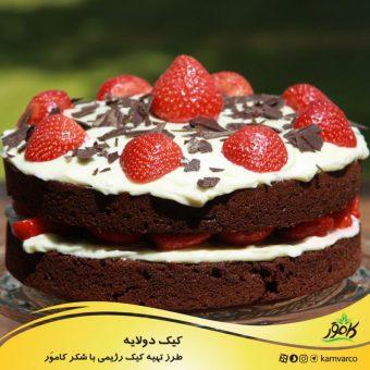 طرز تهیه کیک دولایه رژیمی