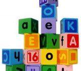 از چه سنی به کودکمان زبان و ریاضی یاد بدهیم؟