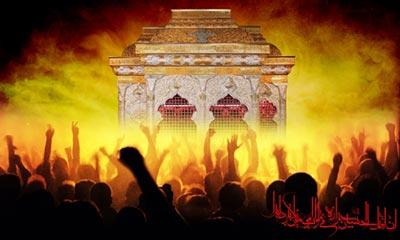 40 پاداش بی نظیر برای زوار امام حسین(ع), احکام ، اعمال و دانستنی های مذهبی