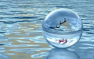 با چه غسل هایى می توان بدون وضو نماز خواند؟, احکام ، اعمال و دانستنی های مذهبی