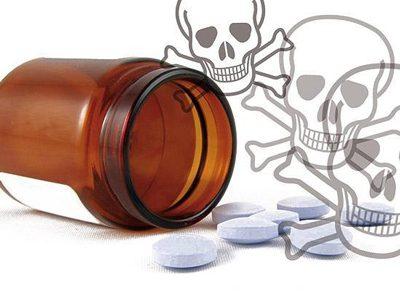 مسمومیت با قرص برنج ، علائم و درمان, بیماری و راه درمان