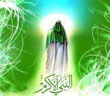 الگوهای اخلاق اسلامی در کلام پیامبر