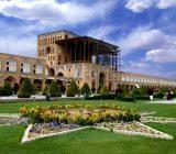 دیدنی های اصفهان، از نقش جهان در نصف جهان تا باغ پرندگان
