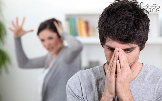 اجازه ندهید همسرتان شما را عصبانی کند