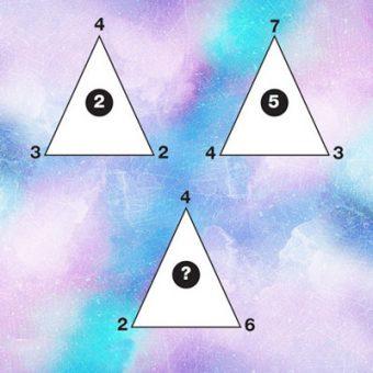 مثلث و اعداد درون و پیرامون