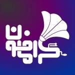 کانال دانلود آهنگ جدید در روبیکا